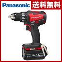 パナソニック(Panasonic) 充電ドリルドライバー 18V 5.0Ah EZ74A2LJ2G-R レッド 電動ドライバー 電動ドリル 充電式ドライバー 【...