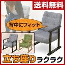 山善(YAMAZEN) 背中にフィット 高座椅子 リクライニング WTZ-55 座椅子 ソファ 1人掛け ソファー 母の日 父の日 敬老…