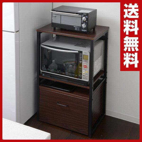 【あす楽】 山善(YAMAZEN) レンジ台 LRW-55 レンジラック キッチンラック ラック 家電収納 家電ラック ストッカー 【送料無料】