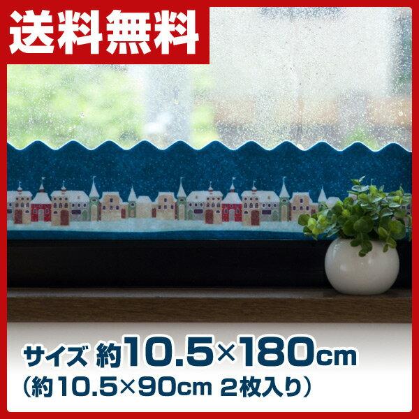 【クーポン配布中 3/19 9:59まで】 ユーザー(USER) 窓に貼る結露吸水シート U-Q304 スノービレッジ 結露対策 窓用デコレーション 【送料無料】