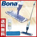 【あす楽】 Bona(ボナ) エクスプレスモップ (モップ本体/クリーニングパッド/クリーナーカートリッジ850ml) CA301010005 水拭きモップ スプレーモップ 掃除 クリーナー 床掃除