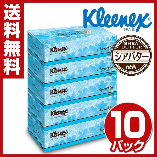 【あす楽】 日本製紙クレシア クリネックス ティッシュペーパー アクアヴェール5箱×10パック(50箱) まとめ買い 40376 ティッシュボックス ティシュー 箱 ケース 保湿 やわらかい 【送料無料】