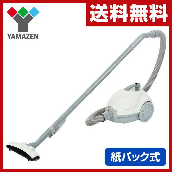 山善(YAMAZEN) 紙パック式掃除機 ZKC-300(W) 掃除機 クリーナー 紙パック掃除機 キャニスター 掃除器 【送料無料】