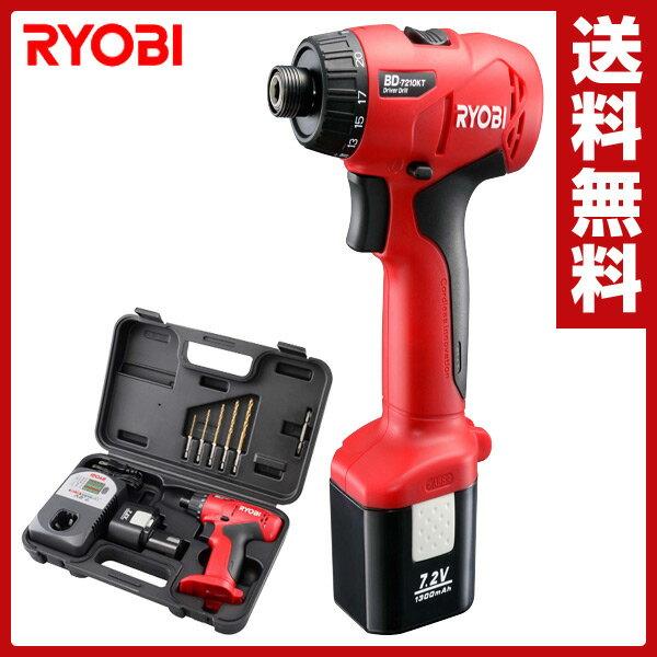 【あす楽】 リョービ(RYOBI) 充電式ドライバドリル キャリングケース付 BD-7210KT 電動ドライバー 充電ドライバー 充電式ドライバー 【送料無料】