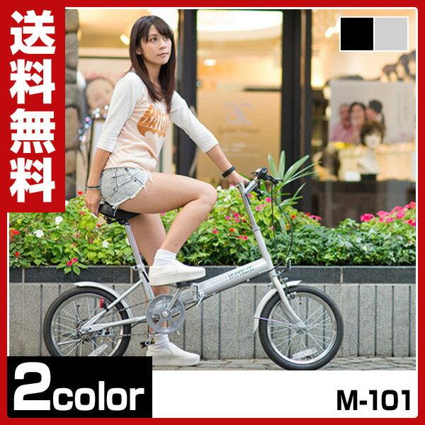My Pallas(マイパラス) 16インチ 折りたたみ自転車 M-101 ミニベロ 小径車 ママチャリ おしゃれ メンズ レディース 軽量 折り畳み自転車 折畳自転車 シティサイクル 自転車 【送料無料】