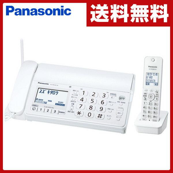 パナソニック(Panasonic) デジタルコードレス 普通紙ファクス おたっくす (子機1台付き) KX-PD205DL-W ホワイト ファクス ファックス FAX ファクシミリ 電話機 固定電話 家庭用 【送料無料】