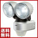 【サマーバーゲン 5%OFF】 大進(ダイシン) 高輝度LEDセンサーライト/LED 2灯/AC電源/屋内外 DLA-4T200 シルバー セン…