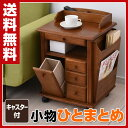 山善(YAMAZEN) 木製 ベッドサイドテーブル KSW-4237(OBR) 桐 サイドワゴン サイドテーブル ベッドサイド 【送料無料】