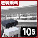 【あす楽】 山善(YAMAZEN) 10個セット 中が透けない 収納ボックス 折りたたみ おしゃれ CLS-10P シューズケース 10個…
