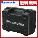 パナソニック(Panasonic) EZ45A5用プラスチックケース EZ9664 エアコン エアーコンディショナー ルームエアコン 空調 取り付け 取付 【送...