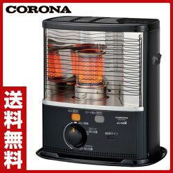 コロナ(CORONA)石油ストーブRXシリーズ(木造6畳まで/コンクリート8畳まで)RX-2218Y(HD)ダークグレー