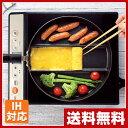 アーネスト センターエッグトリプルパン 76728 卵焼き たまご焼き 朝食 弁当 卵 フライパン 【送料無料】