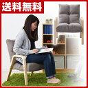 【あす楽】 山善(YAMAZEN) スタッキング座椅子 WTSC-53M 座椅子 座いす フロアチェア イス パーソナルチェア 【送料無料】