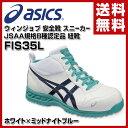 アシックス(ASICS) ウィンジョブ 安全靴 スニーカー JSAA規格B種認定品サイズ22.5-30.0cm 紐靴 FIS35L (0149) ホワイト×ミッ...
