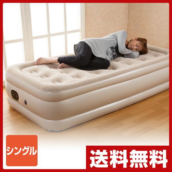 【あす楽】 マリン商事 自動ですぐに膨らむエアベッド(シングル) BE-60076 エアーベッド エアマット 簡易ベッド 電動エアベッド 電動ベッド シングルベッド 【送料無料】