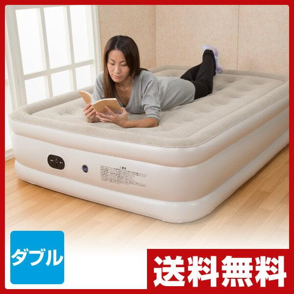 【あす楽】 マリン商事 自動ですぐに膨らむエアベッド(ダブル) BE-60083 エアーベッド エアマット 簡易ベッド 電動エアベッド 電動ベッド ダブルベッド 【送料無料】