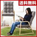 【あす楽】 山善(YAMAZEN) リクライニングチェア WTMC-57M 座椅子 座いす フロアチェア イス パーソナルチェア 【送料…