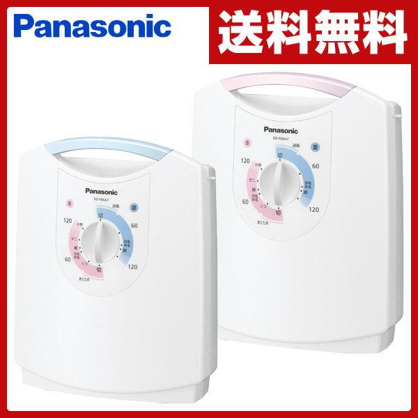 パナソニック(Panasonic) 布団乾燥機 FD-F06A7 ふとん乾燥機 ふとん乾燥器 布団乾燥器 フトン乾燥器 フトン乾燥機 蒲団乾燥機 【送料無料】