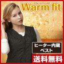 タタコーポレーシヨン ウォームフィットベスト(Warm fit vest) 充電式 ヒーター内蔵ベストフリーサイズ WAF-01 電熱ベスト ヒーターベスト 暖...
