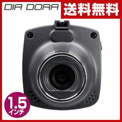 エンプレイス(nplace)DIADORA(ディアドラ)ドライブレコーダー録画中ステッカー付き1.5インチ100万画素常時録画12V/24V車対応Gセンサー搭載NDR-161&AN-S062
