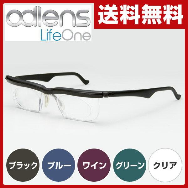 アドレンズ(adlens) ライフワン (度数を自分で調節できる眼鏡) EM02-L ブラック/ブルー/ワイン/グリーン/クリア 度数調整 度数調節 近視 遠視 老眼 老眼鏡 めがね メガネ 母の日 父の日 【送料無料】