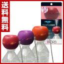 【あす楽】 トップランド(TOPLAND) ボトル 加湿器 オーブ USB接続ボトル/カップ 2WAY M7113A/M7113G/M7113T アップル/…