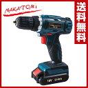 ナカトミ(NAKATOMI) 18V 充電ドリルドライバー CDD-18N 充電式ドリルドライバー 充電式 電動ドライバー 充電ドライバ…