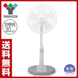有像山善(YAMAZEN)30cm客厅电风扇(遥控)一样的量3段階切计时器的YMR-K306(WH)电风扇生活迷循环器漂亮