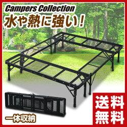 山善(YAMAZEN)キャンパーズコレクションタフライトファイアープレイステーブルTLFT-100(MBK)
