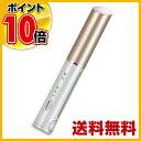 KINUJO リップアイロン (LIP IRON) USB充電式 コードレスヘアアイロン海外兼用 DS058 ヘアアイロン ヘアーアイロン コテ ストレートアイ...