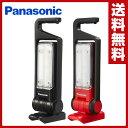 パナソニック(Panasonic) 工事用充電LEDマルチ投光器 EZ37C3 投光器 照明 作業灯 ライト LEDライト LED投光器 【送料…