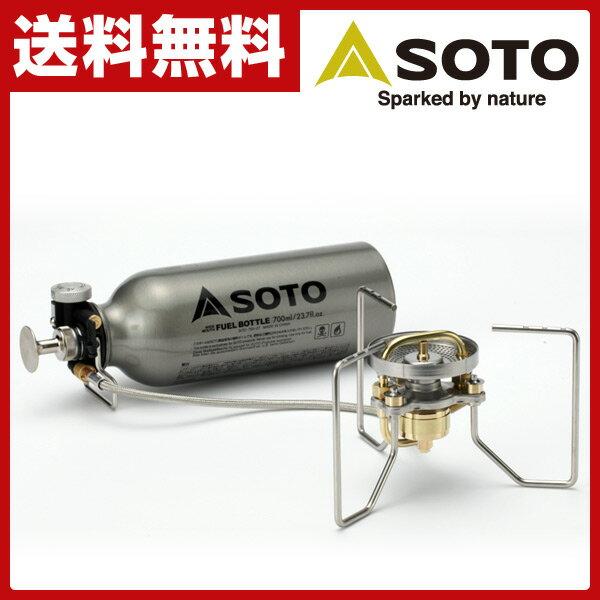 【あす楽】 新富士バーナー(SOTO) ストームブレイカー SOD-372 ガソリンストーブ シングルバーナー ガスバーナー 【送料無料】