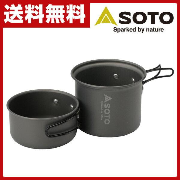【あす楽】 新富士バーナー(SOTO) アルミクッカーセットM SOD-510 クッカー 鍋 調理器具 食器 【送料無料】