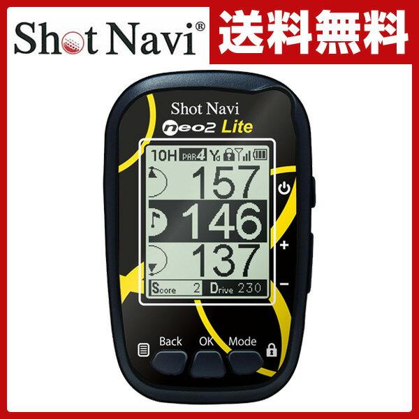 ショットナビ(Shot Navi)ゴルフナビ NEO2 Lite GPS 距離計測器 SN-NEO2 Lite GPSゴルフナビ ゴルフ 距離計測器 ナビゲーション 【送料無料】