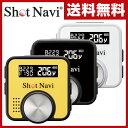 ショットナビ(Shot Navi)GPSゴルフナビ高低差計測機能搭載 V1 GPSゴルフナビ ゴルフ 距離計測器 ナビゲーション 【送料無料】