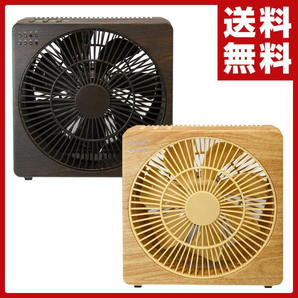 トップランド(TOPLAND) ボックス扇風機 どこでもFAN DCボックスタイプUSB充電ポート付き M7205 卓上扇風機 卓上ファン 扇風機 デスクファン オフィス デスク おしゃれ ハンディクーラー 【送料無料】