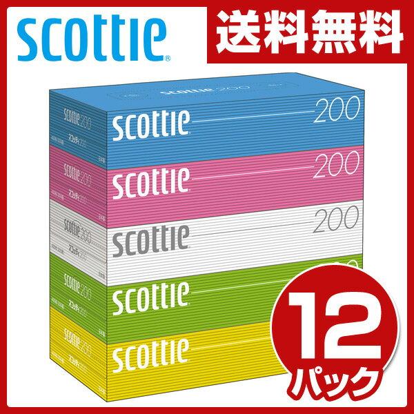 【あす楽】 日本製紙クレシア スコッティ (SCOTTIE) ティッシュペーパー 400枚(200組)5箱×12パック(60箱) 41745 ティシュペーパー まとめ買い ケース販売 ボックスティッシュ 日用品 【送料無料】