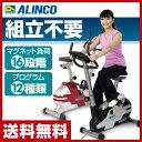 【あす楽】 【訳あり(B級アウトレット品)】アルインコ(ALINCO) プログラムバイク AFB6010 エクササイズバイク フィットネスバイク 【送料無料】