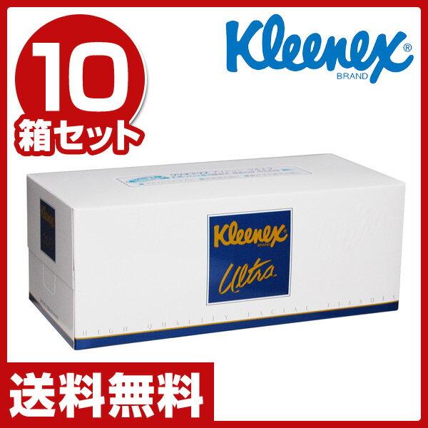 日本製紙クレシア クリネックス ティッシュペーパー ウルトラ ファミリーサイズ420枚(140組)×10箱 48030 クリネックスティシュー ティシュペーパー ティッシュボックス ティシュー 箱 ケース 【送料無料】
