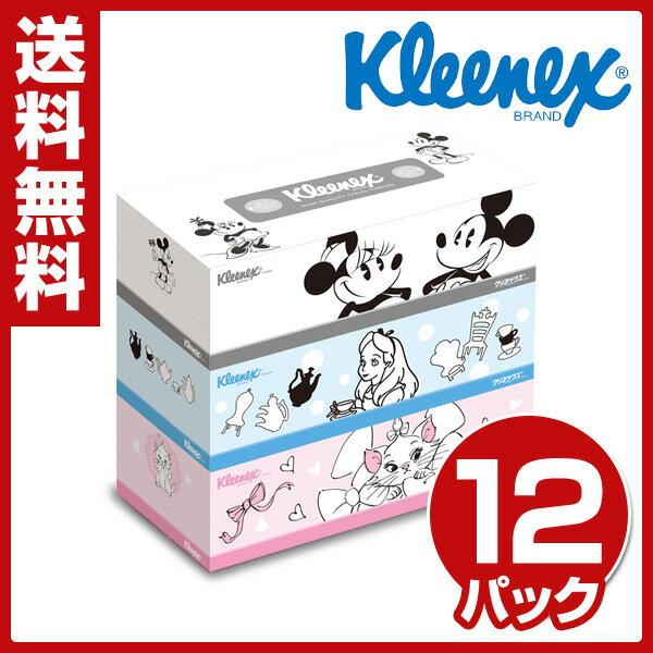 日本製紙クレシア クリネックス ティッシュペーパー ディズニーキャラクター3箱パック 320枚(160組)3箱×12パック(36箱) 40365 クリネックスティシュー ティシュペーパー ティッシュボックス 【送料無料】