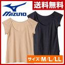 ミズノ(MIZUNO) アイスタッチスーパークール レディース フレンチスリーブサイズ(M/L/LL) C2JA6B0249/C2JA6B0209 インナーシャ...
