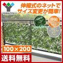 【あす楽】 山善(YAMAZEN) グリーンフェンス リーフラティス(約100×200cm)ウッドフェンスタイプ LLE-12H(FG) フォレ…