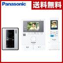 パナソニック(Panasonic) ワイヤレスモニター付き テレビドアホン どこでもドアホン VL-SWD302KL インターホン インタ…