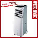 【サマーバーゲン 5%OFF】 ナカトミ(NAKATOMI) 大型30L冷風扇 クールブロワー BCF-30L 冷風扇 冷風扇風機 冷風送風器…