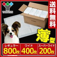 【3%OFFクーポン 6/25 9...
