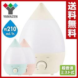 山善(YAMAZEN)7色イルミネーションライト付き超音波式加湿器(木造約3畳・プレハブ約6畳)タンク容量1.3LMZ-F13