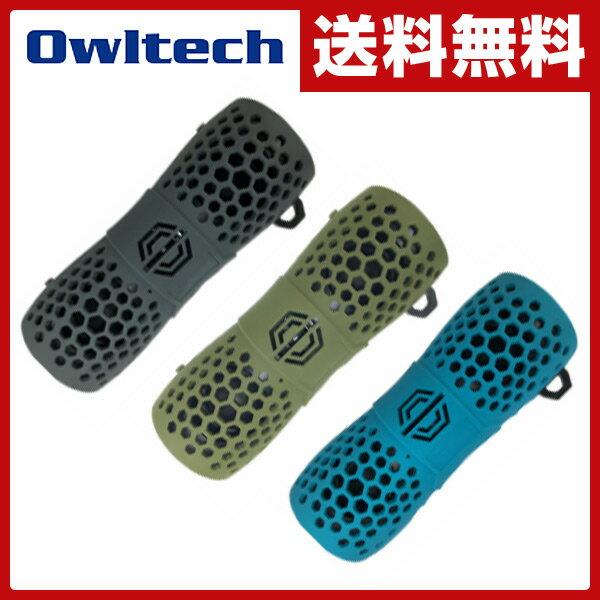 オウルテック 充電式 Bluetooth スピーカー ワイヤレススピーカー OWL-BTSPWP02 Bluetooth スピーカー ワイヤレス 通話 充電式 屋外 キャンプ アウトドア 防水 iPhone 高音質 【送料無料】