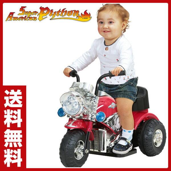 【あす楽】 ミズタニ(A-KIDS) 電動バイク 子供用 スーパーアメリカン ニューパイソン(対象年齢3-7歳) V-NP おもちゃ 乗用玩具 クリスマス 子ども用 こども用 キッズ プレゼント 誕生日 男の子 【送料無料】