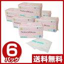 ナチュラムーン(NaturaMoon) ナチュラムーン おりもの専用シート オーガニックコットン100%40枚×6パック(240枚) お…