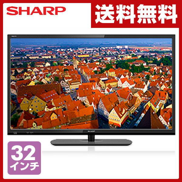 【あす楽】 シャープ(SHARP) アクオス(AQUOS) 32V型 ハイビジョン液晶テレビ リッチカラーテクノロジー搭載外付けHDD対応 裏番組録画対応 LC-32H40 外付けハードディスク HDD 録画 【送料無料】